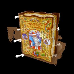 Новогодняя упаковка книга «Сказки Деда Мороза»
