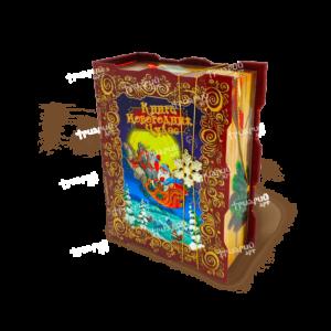 Новогодняя упаковка «Книга Новогодних Чудес»