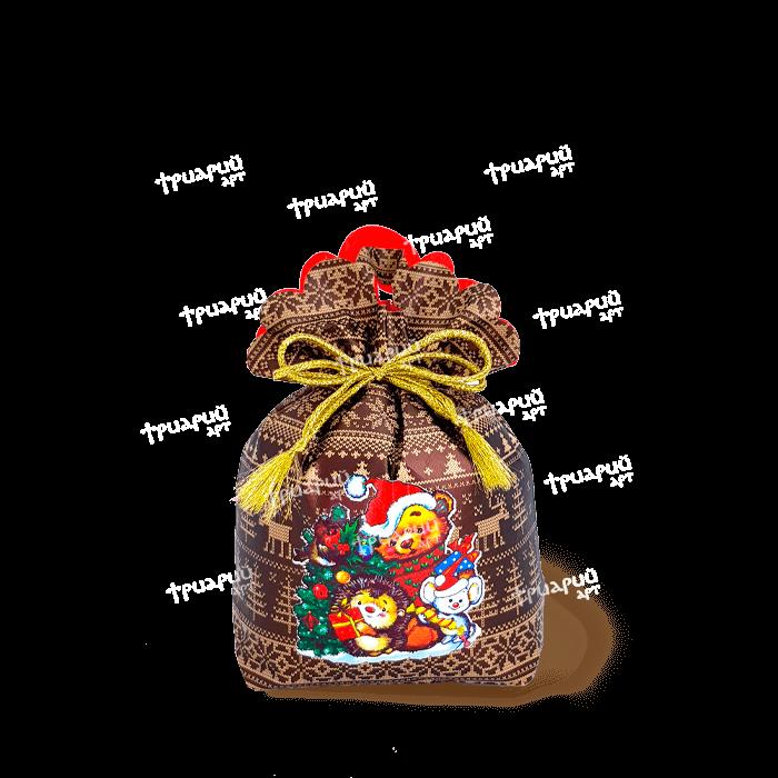 Новогодняя упаковка мешочек «Вместе веселей!» - коричневый