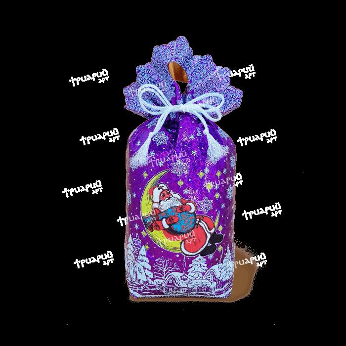 Новогодняя упаковка мешочек «Высоко сижу! Далеко гляжу!» - фиолетовый