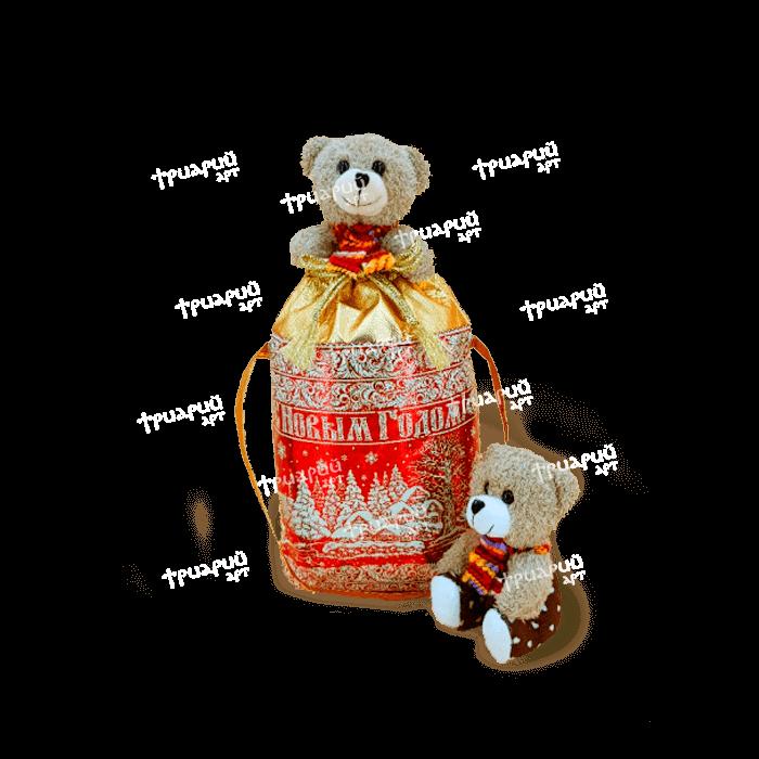 Мешочек с Мишкой «От Души»