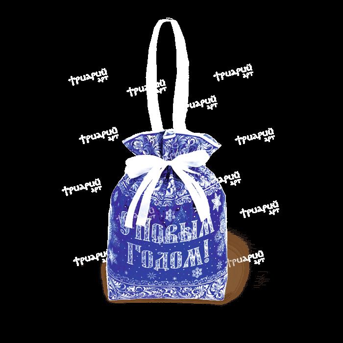 Новогодняя упаковка мешочек «От Деда Мороза» - синий