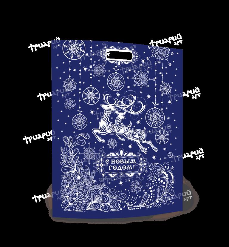 Новогодняя упаковка пакет «Навстречу Сказке» - синий