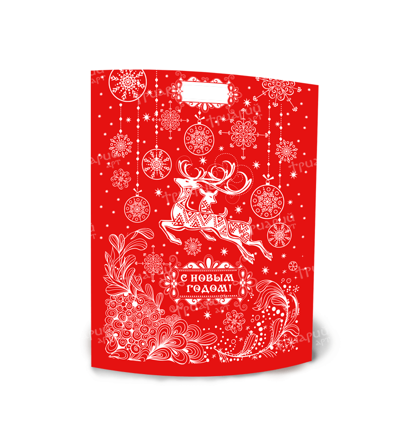 Новогодняя упаковка пакет «Навстречу Сказке» - красный