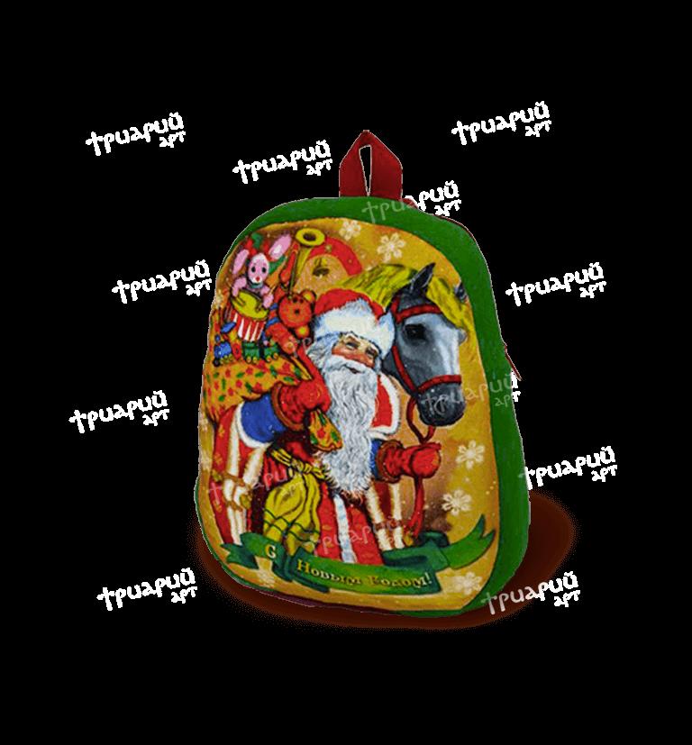 Новогодняя упаковка рюкзачок «На праздник к детям» - малый (зеленый)