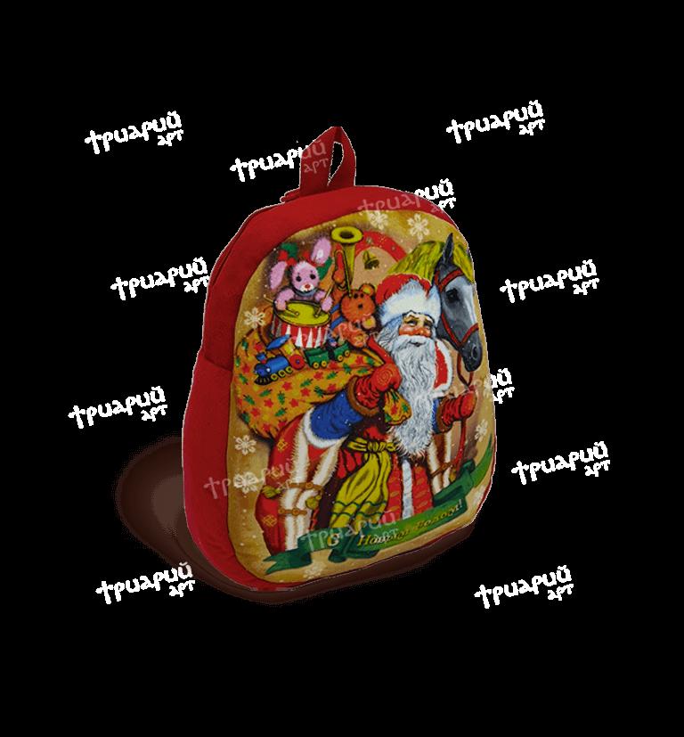 Новогодняя упаковка рюкзачок «На праздник к детям» - малый